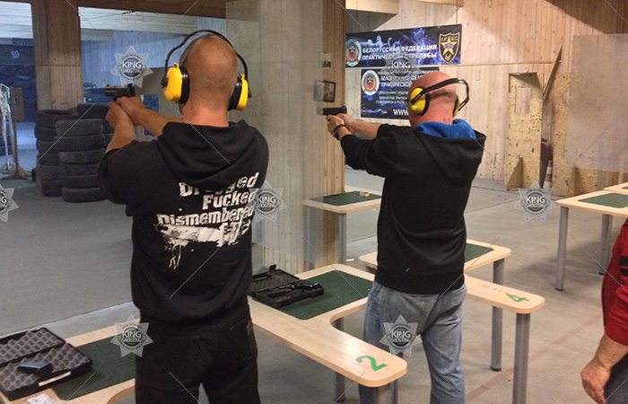 King of Shooting - Vilnius Shooting Range